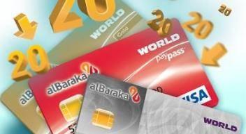 Faizsiz kredi kartı veren bankalar 2018, faizsiz kredi kartı veren banka varmı, faizsiz nakit avans veren kredi kartı hangisi