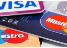 En Avantajlı Kredi Kartı Hangisi? (Cepten SMS ile Kolay Başvuru 2018)